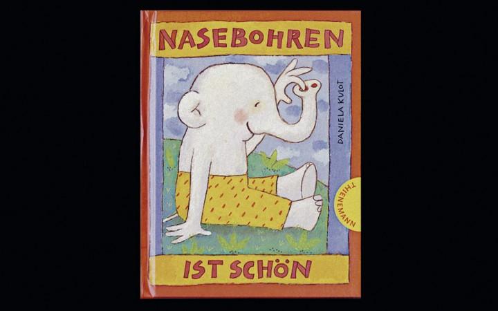 一本教人盡情撩鼻屎的兒童奇書 | 徐緣