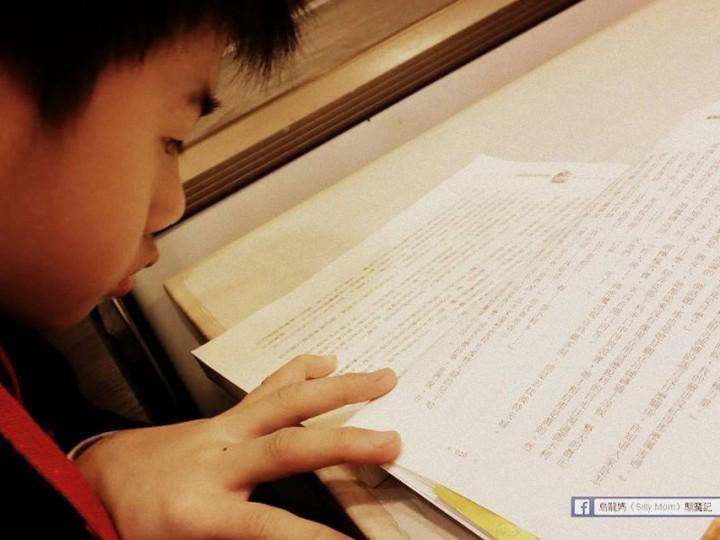 三招激發孩子閱讀興趣