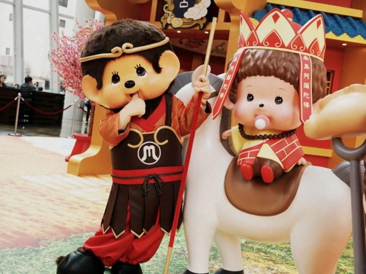 【新年取西經】Monchhichi一帶一路偷桃‧耍棍‧搶奶嘴
