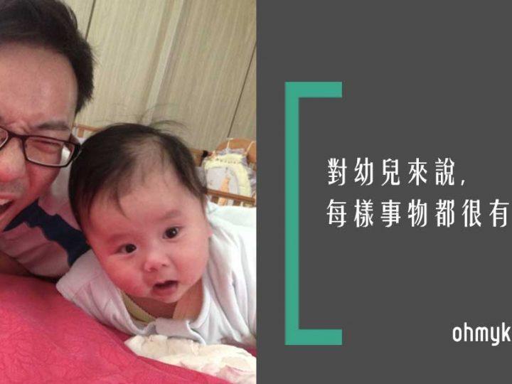 甚麼是有質量的幼兒親子時光?