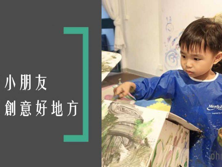 [免費親子活動] 「Inspired by Moms原生探索坊」發掘孩子潛能
