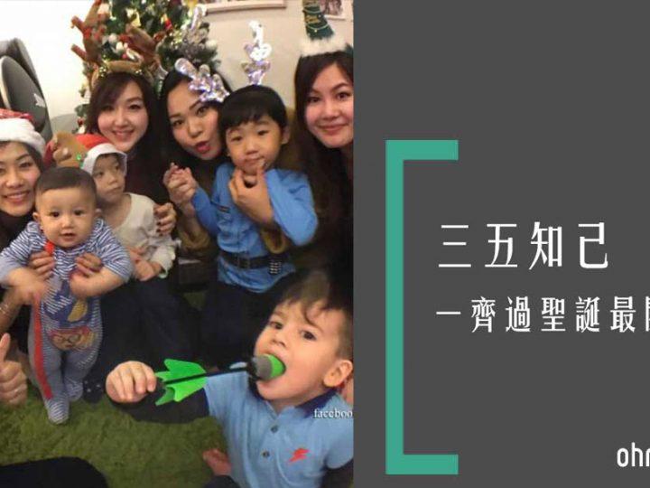 每年在香港提早過的聖誕節