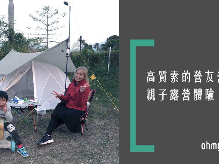 【親子露營】活機園營地 與 熱血的Camperism團隊