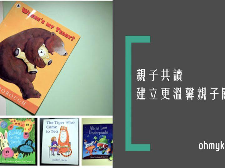 童書福袋:Story Sack(1)