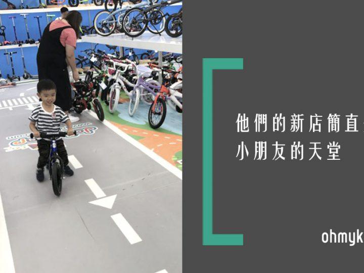 【室內放電】荃灣一站式兒童戶外用品專門店