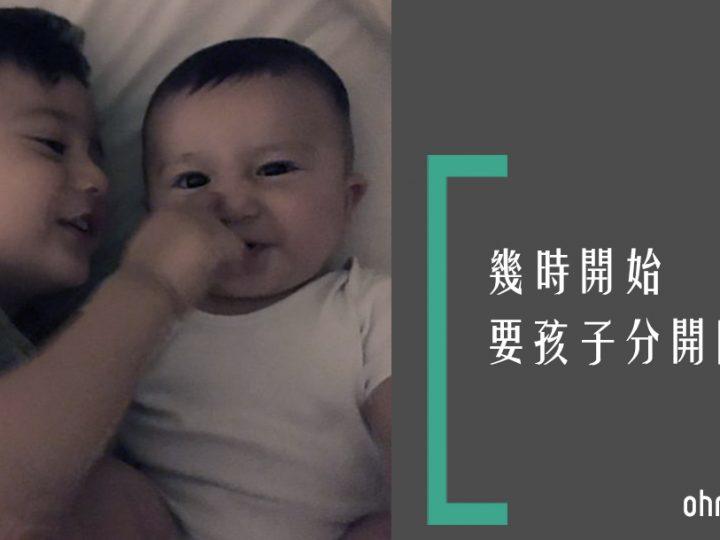 要不要訓練寶寶自己睡?